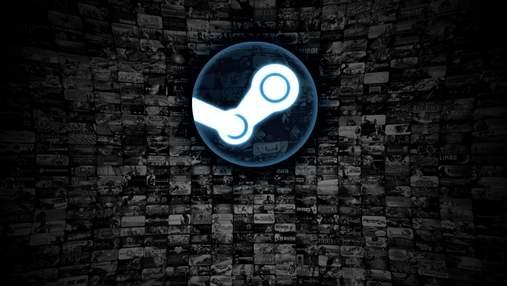 На платформе Steam появилась гривна