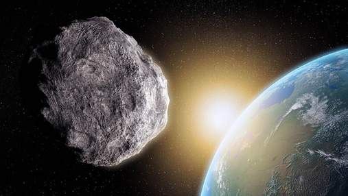 Вчені заявили, що повз Землю пролетить чималий астероїд