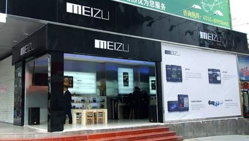 Meizu готує нову лінійку смарфонів: коли відбудеться прем'єра