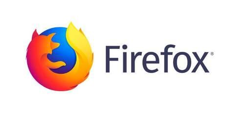 Браузер Firefox почти 10 лет использовал слабую систему для защиты паролей