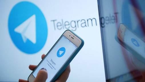 Telegram можуть заблокувати в Росії