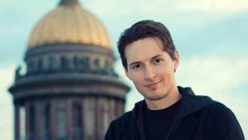 Павло Дуров відреагував на погрози щодо блокування Telegram