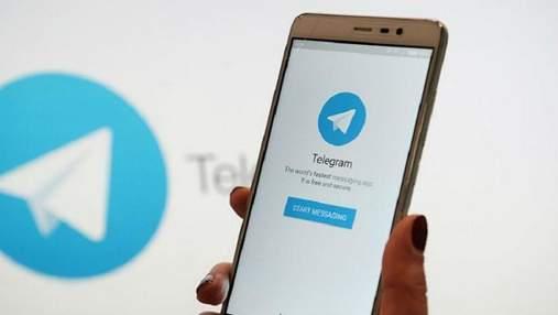 Через збій у роботі Telegram шахраї нажились на 30 тисяч доларів