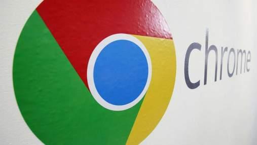 У Google Chrome можна пришвидшити запуск у кілька разів: інструкція