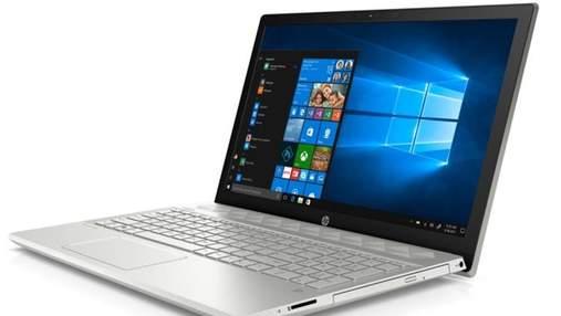 Компанія HP презентувала оновлені ноутбуки лінійки Pavilion