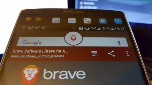 Браузер Brave: особливості новинки від екс-голови Mozilla