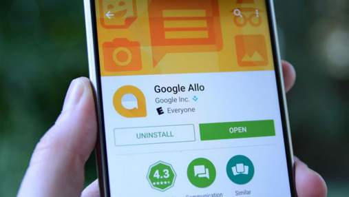 Google  призупиняє розвиток одного зі своїх  додатків