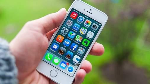 iPhone 5s може отримати оновлену операційну систему iOS 12