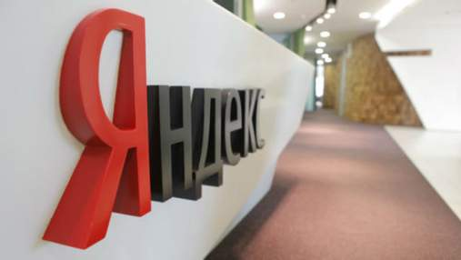 """В """"Яндексе"""" выступили с резким заявлением из-за новых действий Роскомнадзора"""