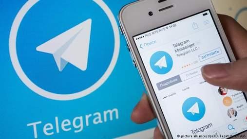 15 стікерів в Telegram, які варто завантажити