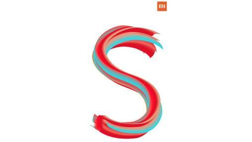 Найближчим часом Xiaomi презентує новий девайс: здогадки експертів