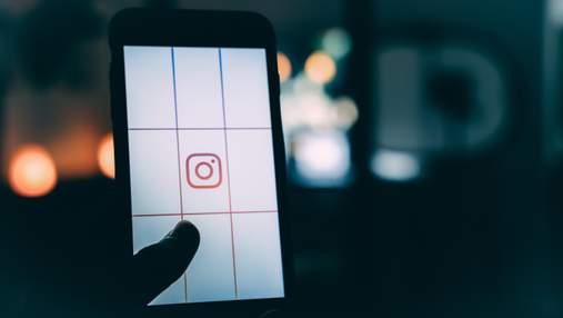 В Instagram з'явиться функція, яка зробить додаток ще кориснішим