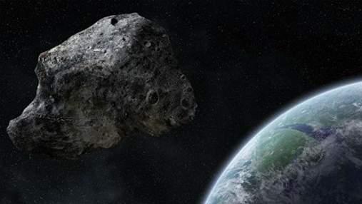 Во вторник на максимальной близости к Земле пролетит астероид