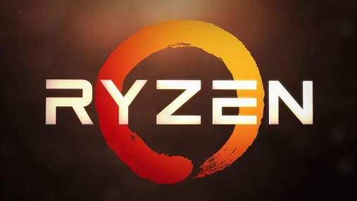 AMD представила оновлене сімейство гібридних чіпсетів Ryzen Pro