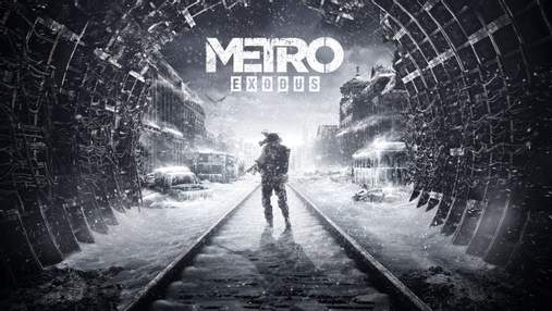 В мережі з'явилися ексклюзивні фото із захопливого шутера  Metro Exodus
