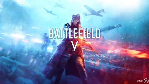 Battlefield V: Electronic Arts представила захоплюючий шутер – трейлер і сюжет гри