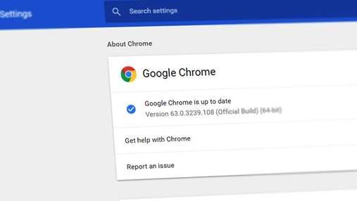 Google випустила важливе оновлення Chrome 67: які нові можливості браузера