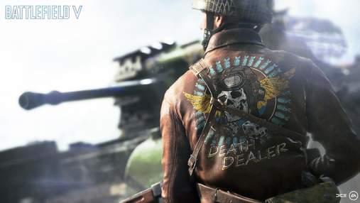 Battlefield V: в мережі з'явилися цікаві деталі гри та системні вимоги
