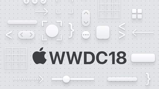 Летняя презентация Apple WWDC 2018: видео (смотреть онлайн)