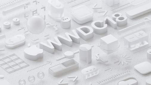 Літня презентація Apple WWDC 2018: текстова онлайн-трансляція