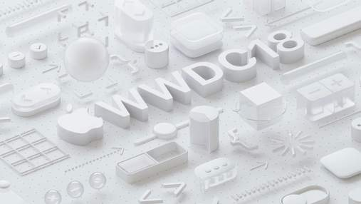 Летняя презентация Apple WWDC 2018: текстовая онлайн-трансляция