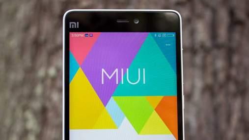 Які смартфони Xiaomi отримають покращені функції фотозйомки з оновленням до MIUI 10