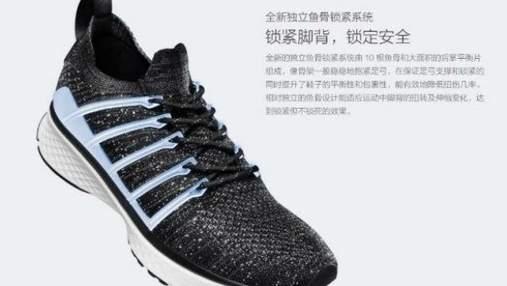 Нові розумні кросівки від Xiaomi можна купити за доступною ціною