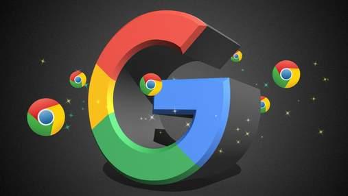 Google Chrome стане безпечнішим: компанія розпочала блокування сторонніх розширень