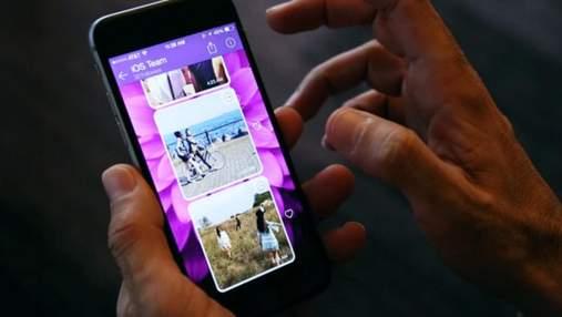 Viber отримав цікаву та унікальну функцію
