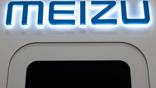 Meizu працює над новим смартфоном на Snapdragon 710