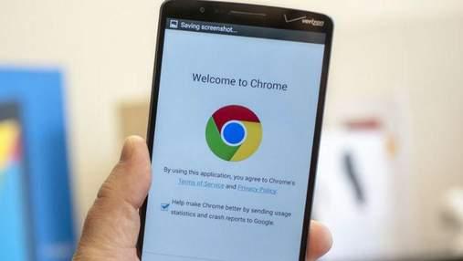 У Google Chrome можна користуватись інтернетом офлайн: як це працює