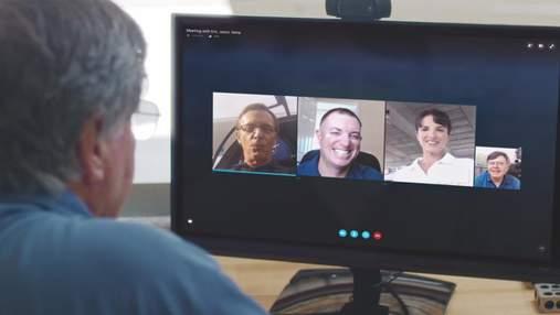 Skype незабаром потішить довгоочікуваною можливістю