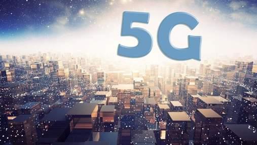 Qualcomm представила інноваційні 5G-модулі для мобільних пристроїв