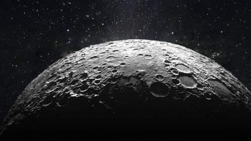 На Місяці могло існувати життя – несподівана заява вчених