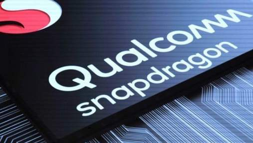 В мережі опублікували характеристики ще не анонсованого процесора Qualcomm Snapdragon 855