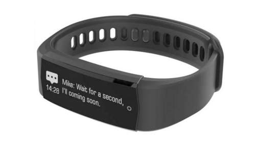 Lenovo представила очень дешевый фитнес-браслет