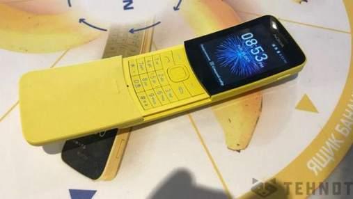 """""""Бананофон"""" Nokia 8110 можна купити в Україні: чим унікальний телефон"""
