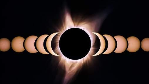 Сонячне затемнення 13 липня 2018: чим особливий цей день та як він позначиться на знаках Зодіаку