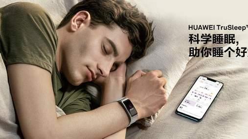 Huawei презентувала фітнес-браслет TalkBand B5 з дуже цікавим функціоналом