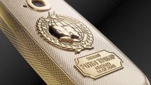Росіяни створили золоту версію Nokia 3310 з Путіним і Трампом на кришці: фото
