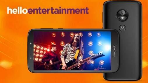 Очень бюджетный смартфон Moto E5 Play Android Go представили официально: его характеристики
