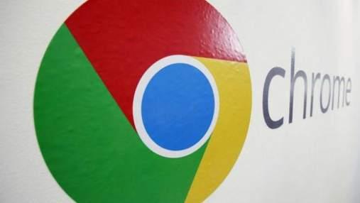 Google Chrome получит масштабное обновление