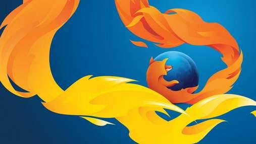 Mozilla планирует изменить логотип браузера Firefox
