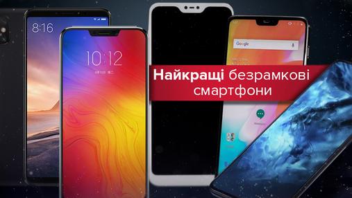 ТОП-5 безрамочных смартфонов, которые дешевле моделей популярных брендов