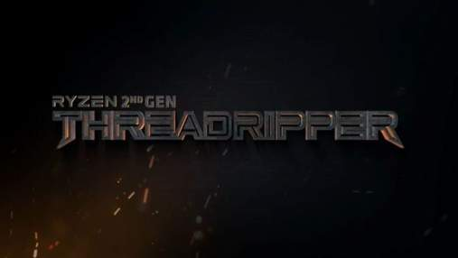 Характеристики и цены новых процессоров AMD Ryzen Threadripper 2 раскрыли до анонса