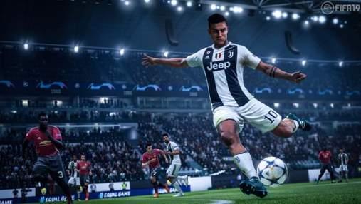 У грі FIFA 19 з'явиться кілька нових шокуючих функцій