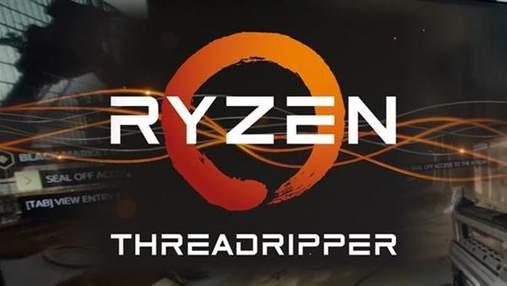 32-ядерный процессор от AMD установил новый рекорд
