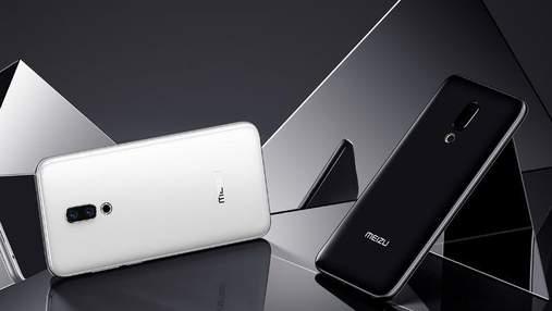 Смартфони Meizu 16 і 16 Plus презентували офіційно: характеристики і ціна флагманів