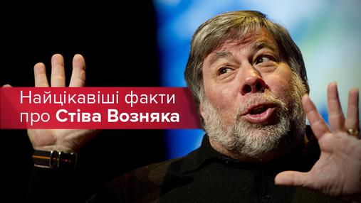 Хто такий Стів Возняк: засновник корпорації Apple, який вважає себе  українцем