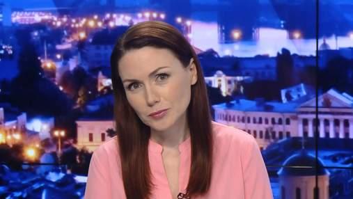 Підсумковий випуск новин за 21:00: Погрози журналістці від сина політика. Зонд до Сонця